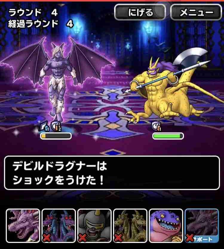 f:id:shohei_info:20180921162736j:plain