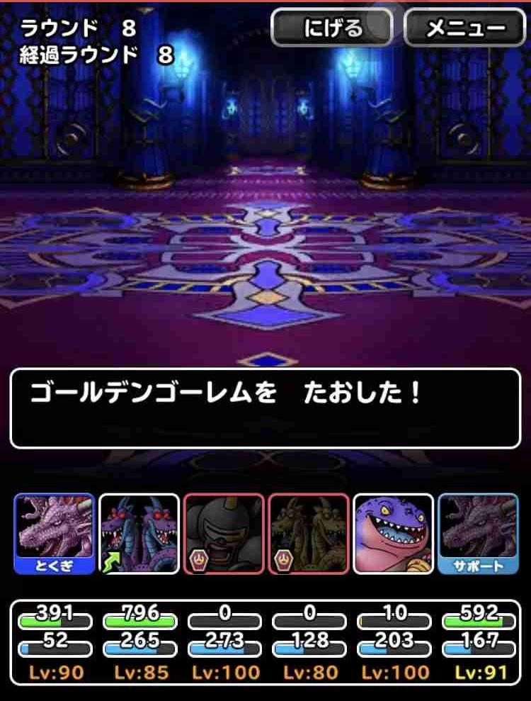 f:id:shohei_info:20180921164132j:plain