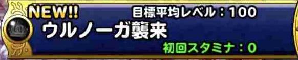 f:id:shohei_info:20180921181712j:plain
