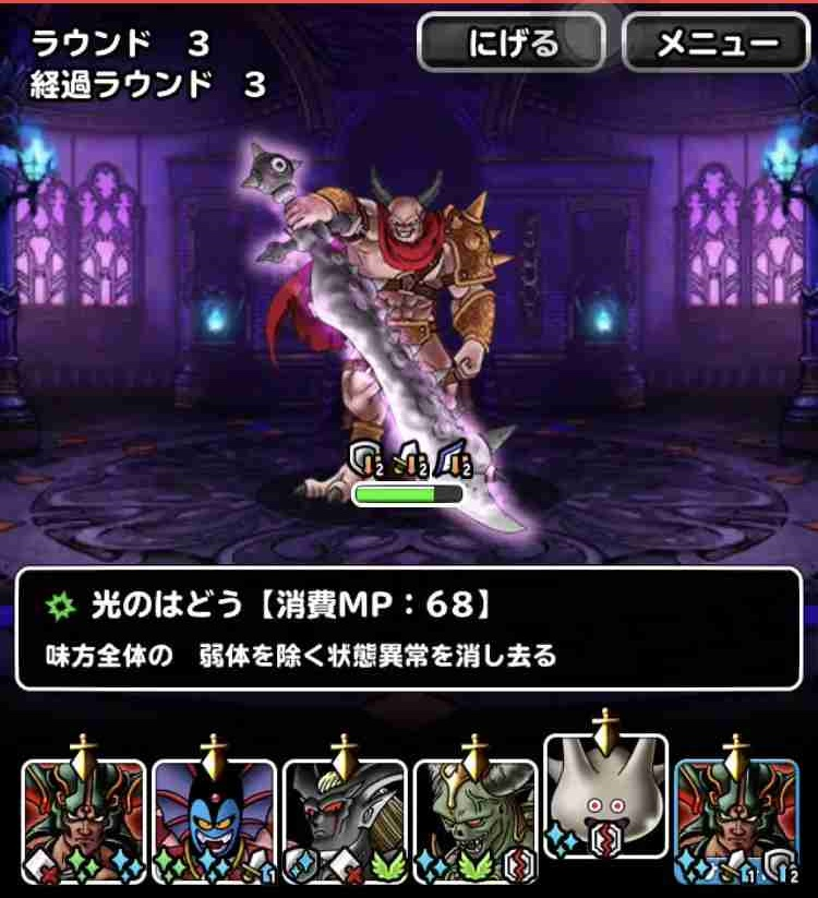 f:id:shohei_info:20180921182427j:plain