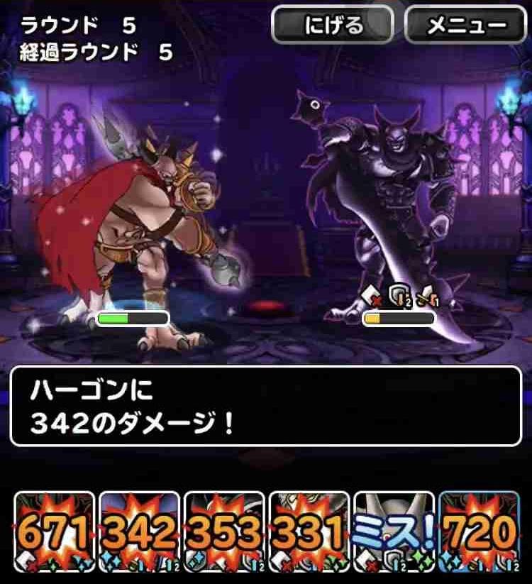 f:id:shohei_info:20180921182942j:plain