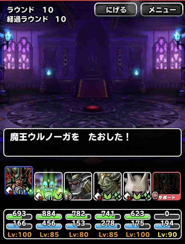 f:id:shohei_info:20180921183510j:plain