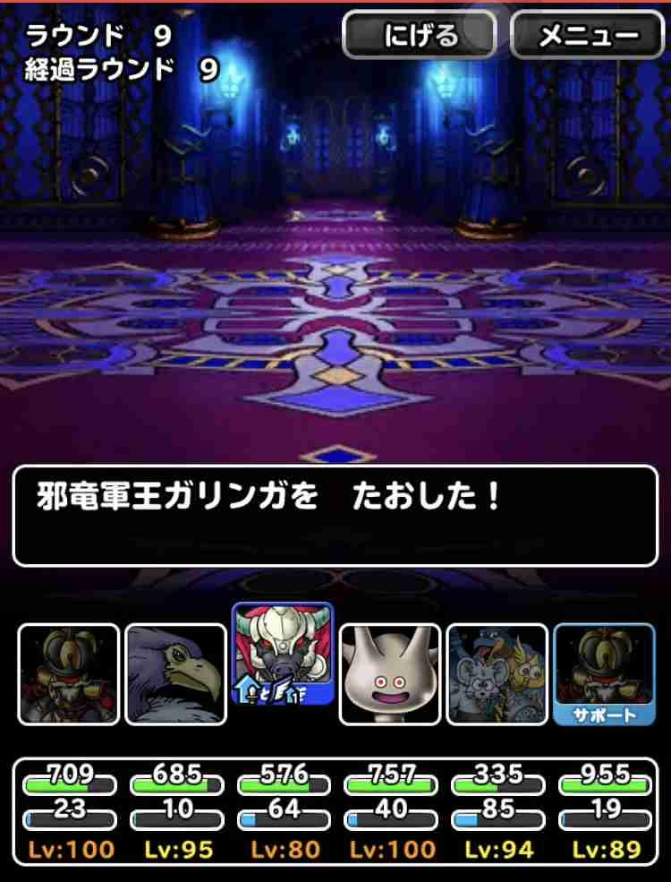 f:id:shohei_info:20180922073248j:plain