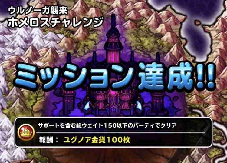 f:id:shohei_info:20180922075526j:plain