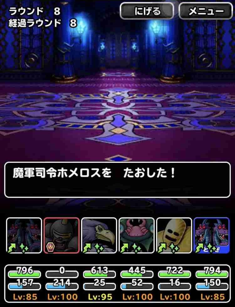 f:id:shohei_info:20180922081710j:plain