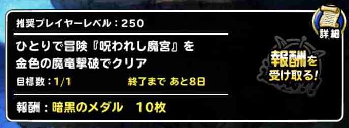 f:id:shohei_info:20180923072157j:plain
