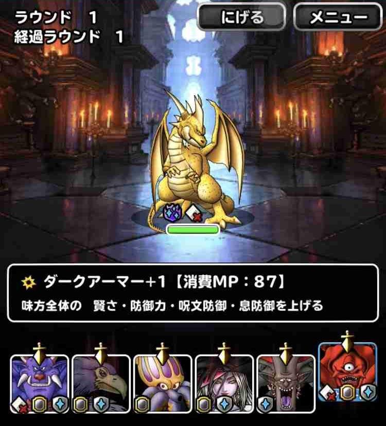 f:id:shohei_info:20180923074934j:plain