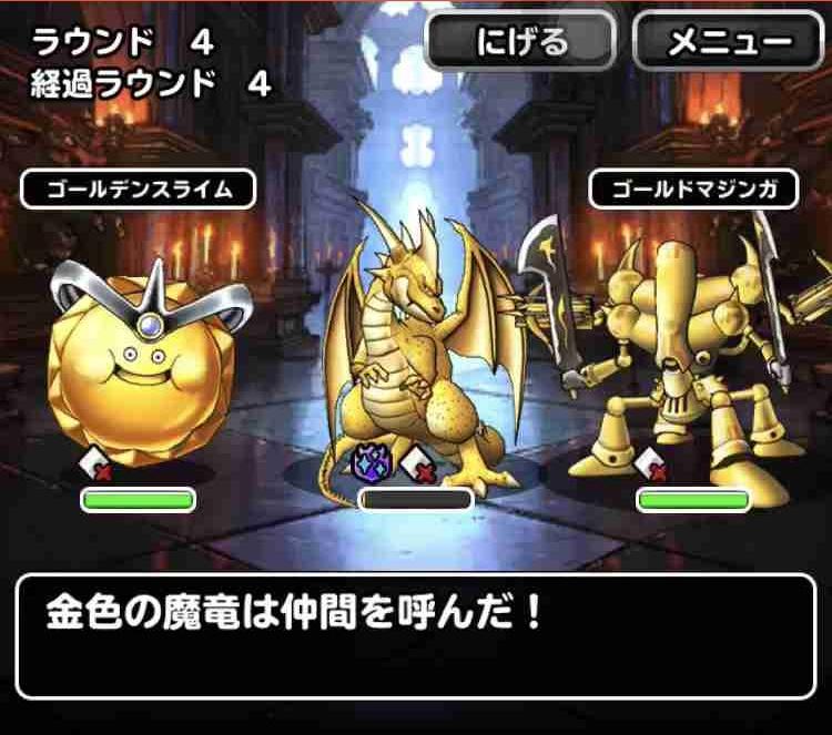 f:id:shohei_info:20180923075004j:plain
