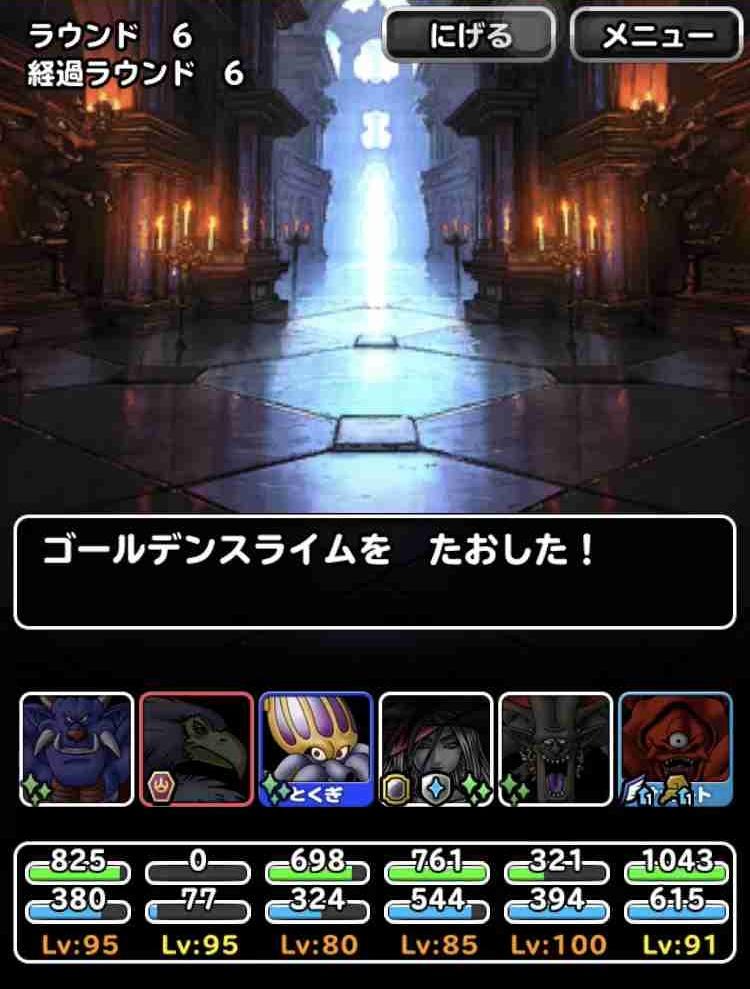 f:id:shohei_info:20180923075203j:plain