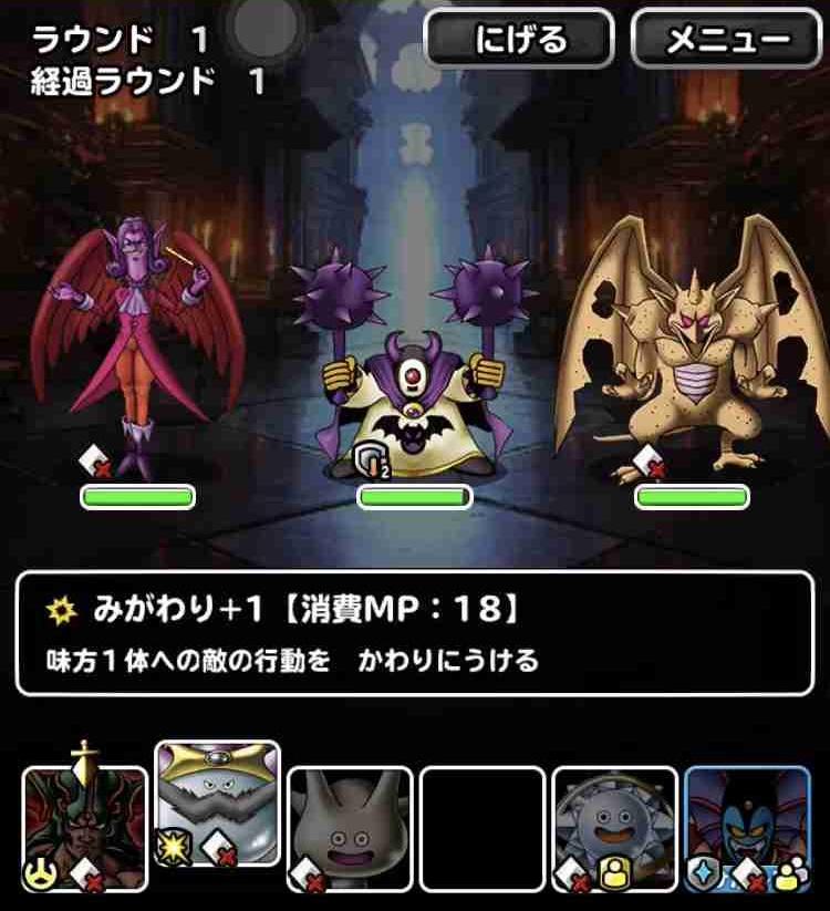 f:id:shohei_info:20180924154611j:plain