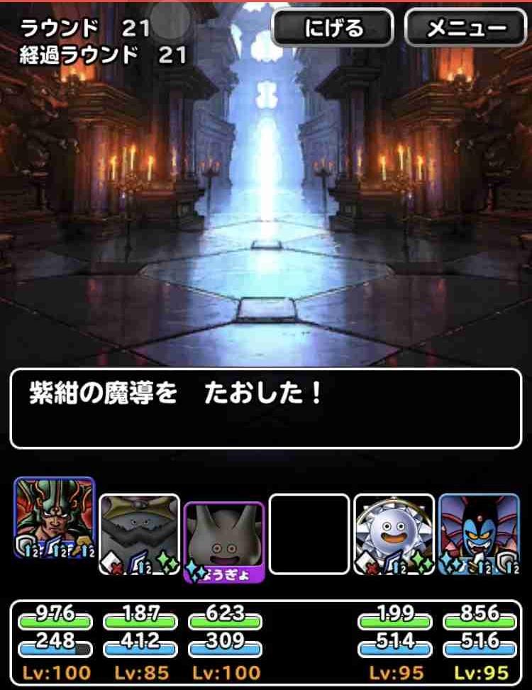 f:id:shohei_info:20180924155444j:plain