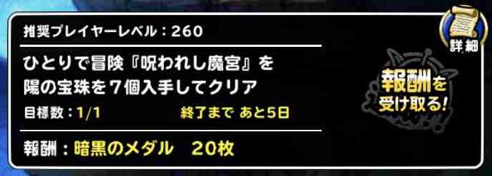 f:id:shohei_info:20180925155915j:plain