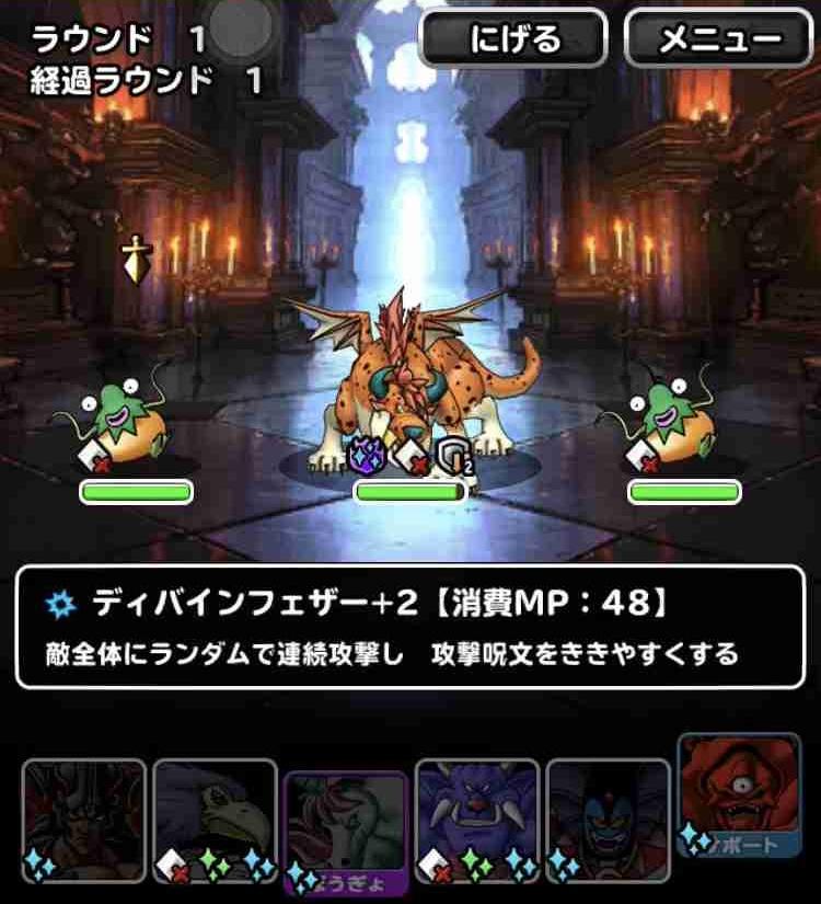 f:id:shohei_info:20180925165011j:plain