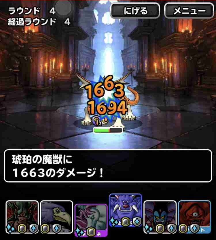 f:id:shohei_info:20180925165923j:plain