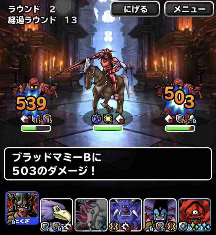f:id:shohei_info:20180925192136j:plain