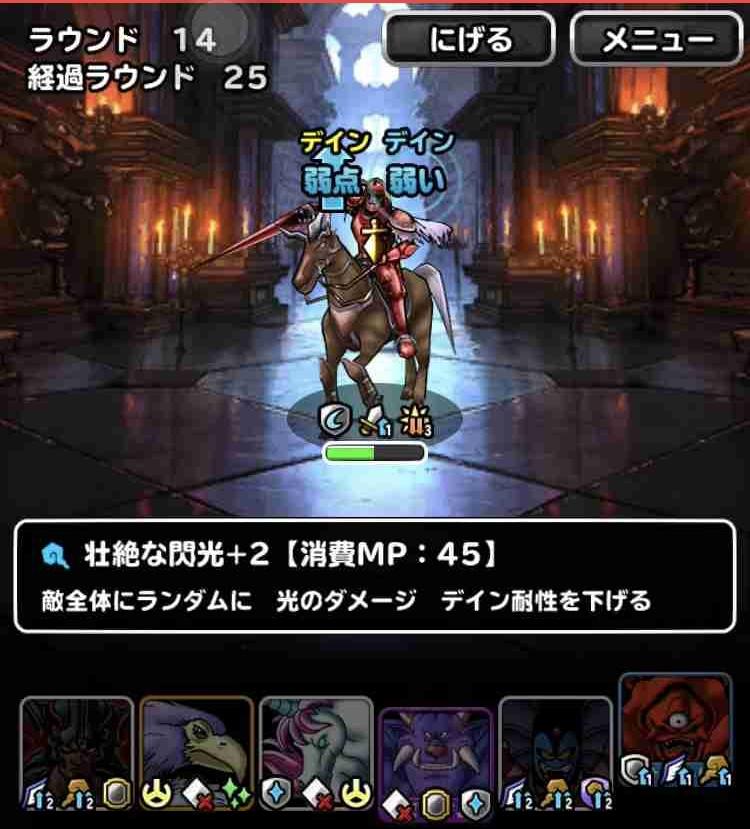 f:id:shohei_info:20180925192737j:plain