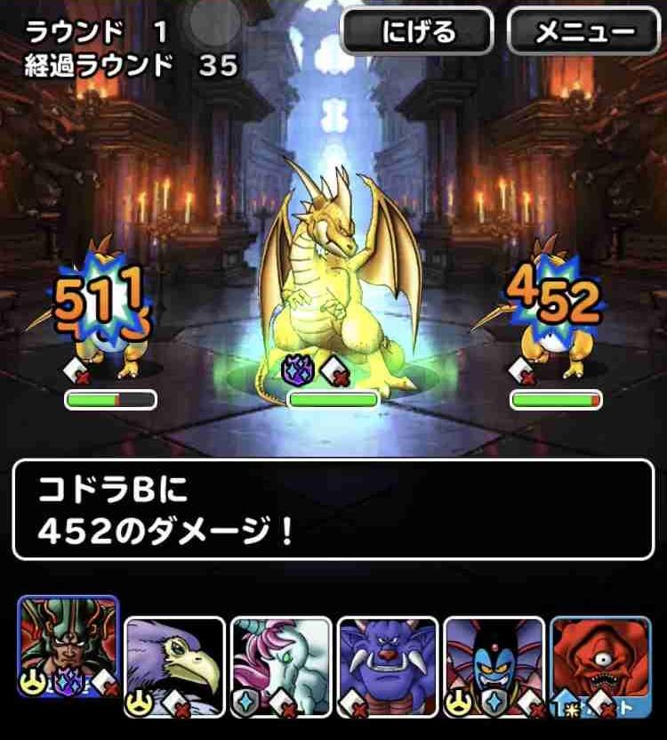 f:id:shohei_info:20180925193806j:plain