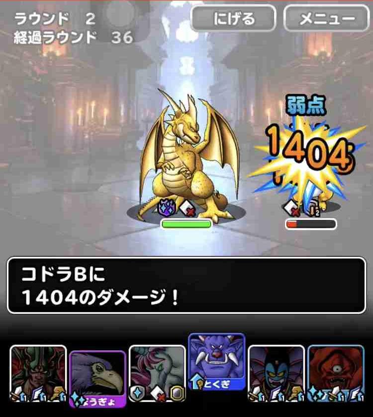 f:id:shohei_info:20180925194324j:plain