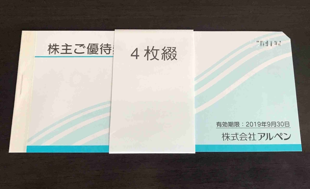 f:id:shohei_info:20180928140541j:plain