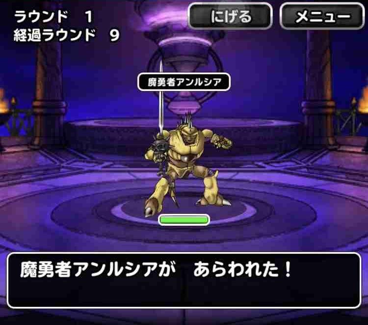 f:id:shohei_info:20180930201615j:plain