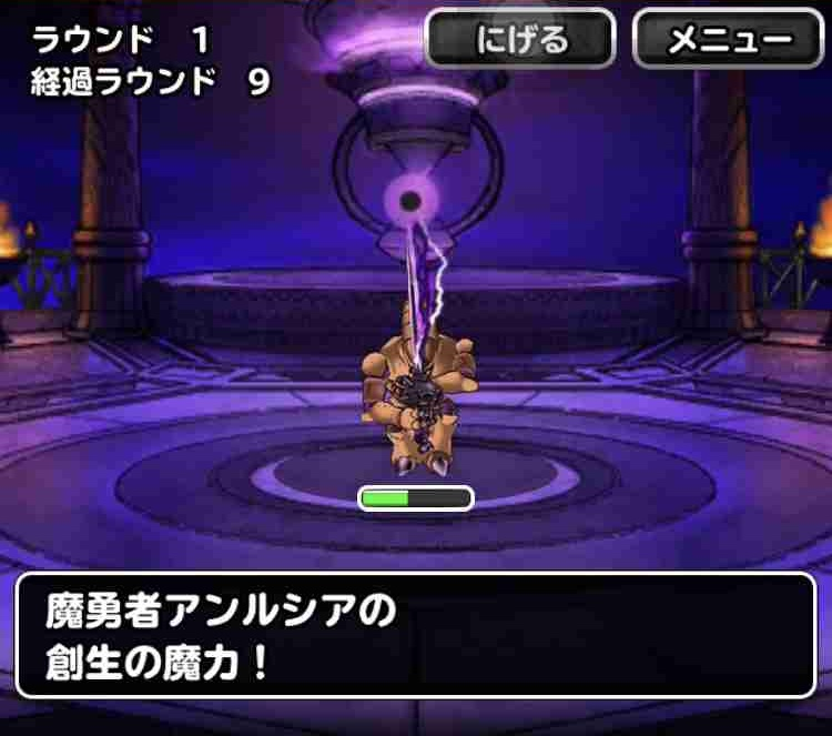 f:id:shohei_info:20180930201816j:plain