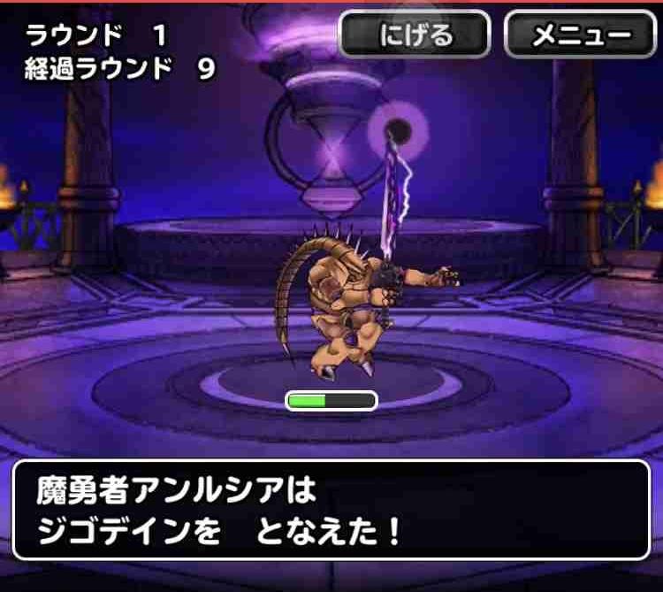 f:id:shohei_info:20180930201854j:plain