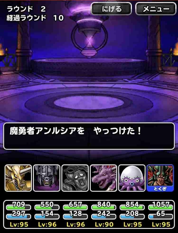 f:id:shohei_info:20180930202223j:plain