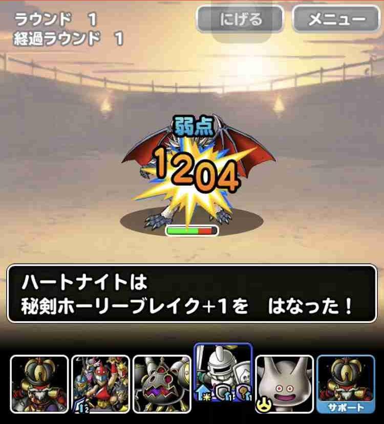 f:id:shohei_info:20181001090130j:plain