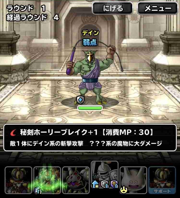 f:id:shohei_info:20181001090731j:plain