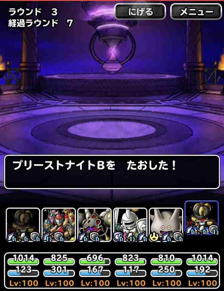 f:id:shohei_info:20181001091009j:plain