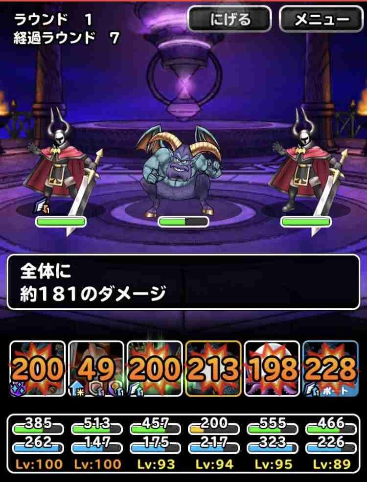 f:id:shohei_info:20181001092124j:plain