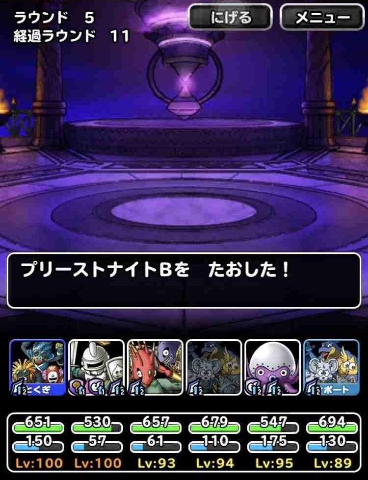 f:id:shohei_info:20181001092405j:plain