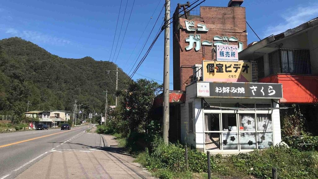 f:id:shohei_info:20181004090821j:plain