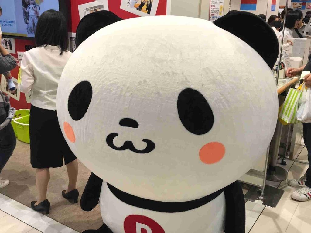 f:id:shohei_info:20181006194917j:plain