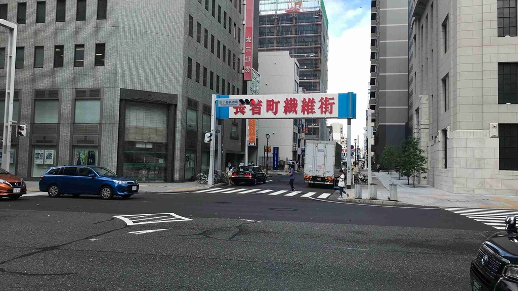 f:id:shohei_info:20181007165357j:plain