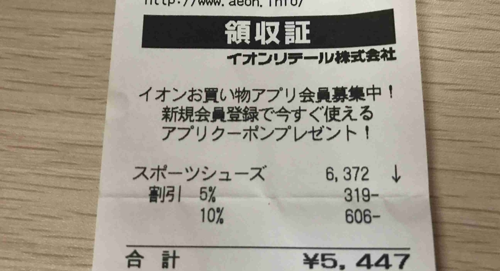 f:id:shohei_info:20181010150150j:plain