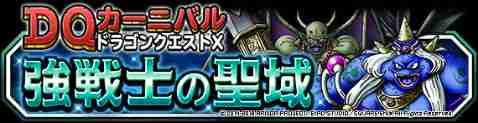 f:id:shohei_info:20181012145219j:plain