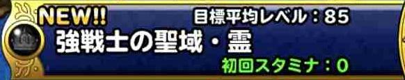 f:id:shohei_info:20181012165008j:plain