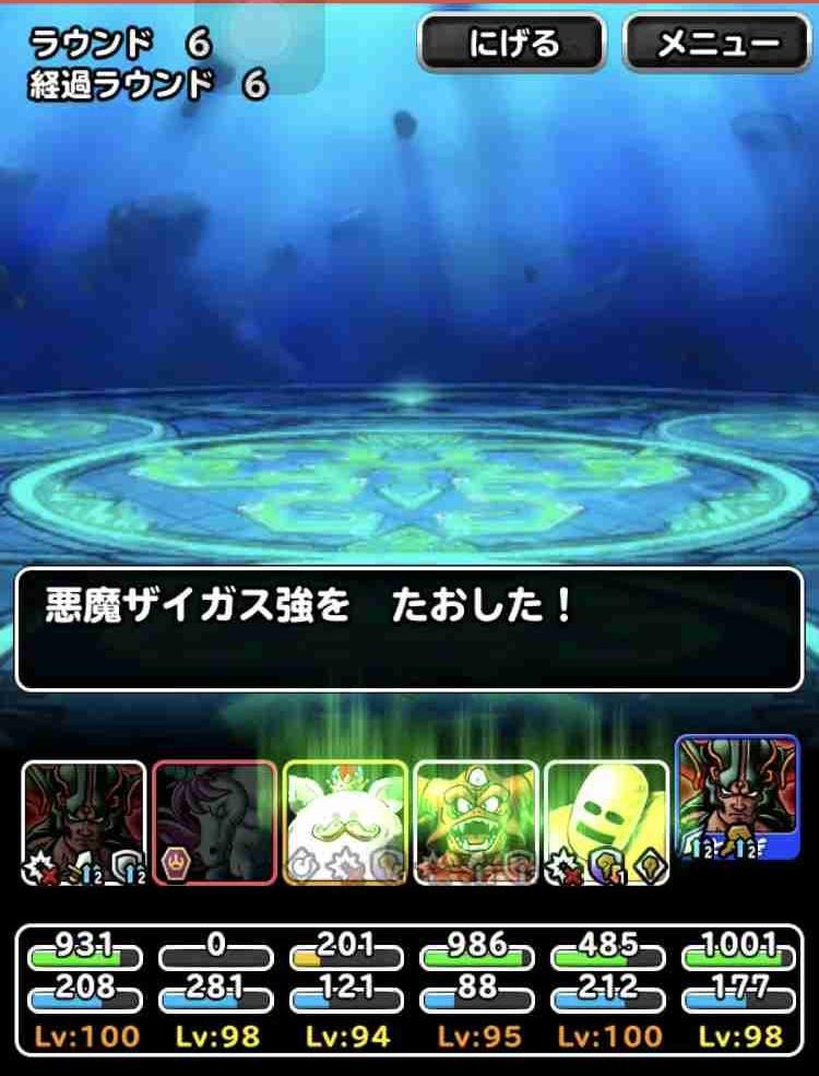 f:id:shohei_info:20181012165607j:plain