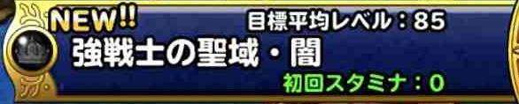 f:id:shohei_info:20181012170036j:plain