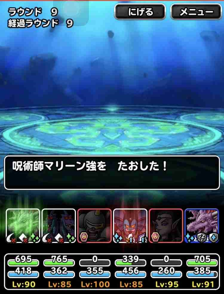 f:id:shohei_info:20181012170823j:plain