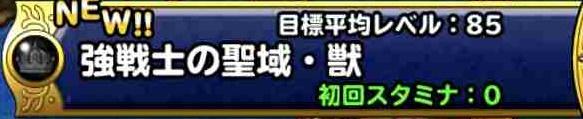 f:id:shohei_info:20181012171131j:plain