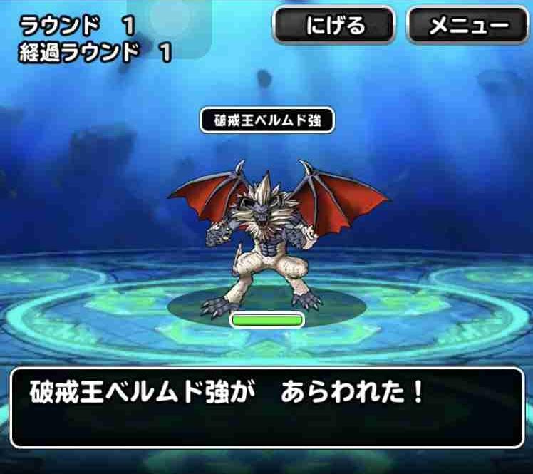 f:id:shohei_info:20181012171203j:plain