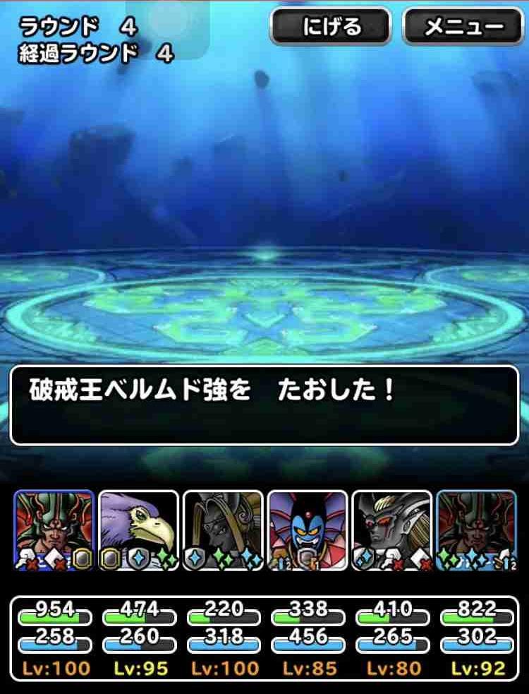 f:id:shohei_info:20181012171839j:plain