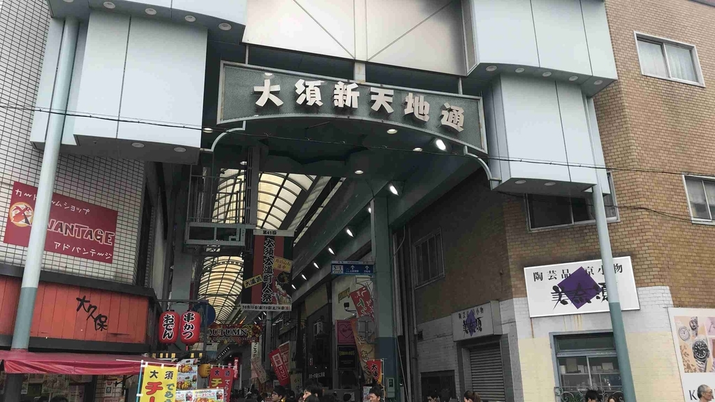 f:id:shohei_info:20181015082411j:plain