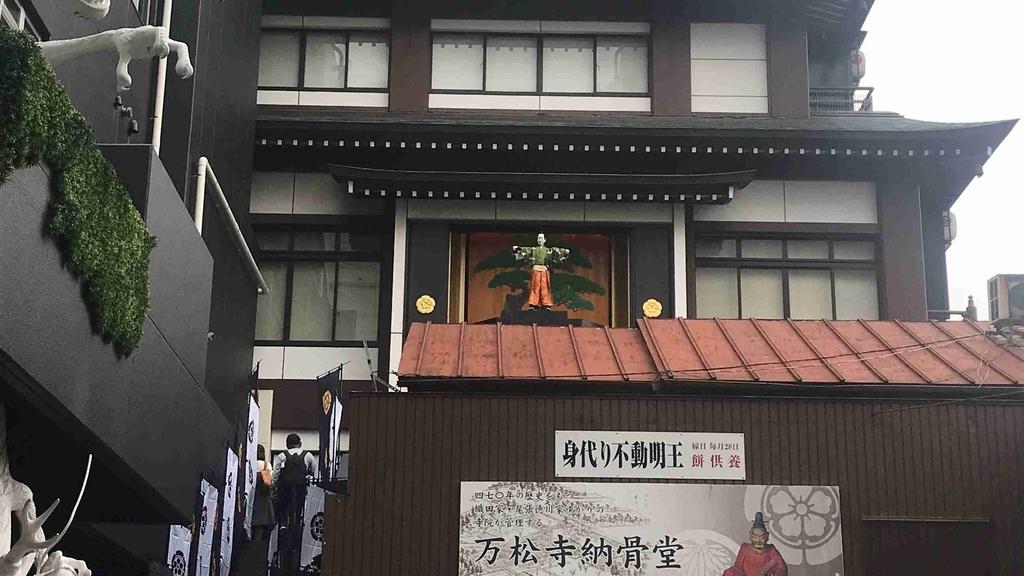 f:id:shohei_info:20181015084526j:plain