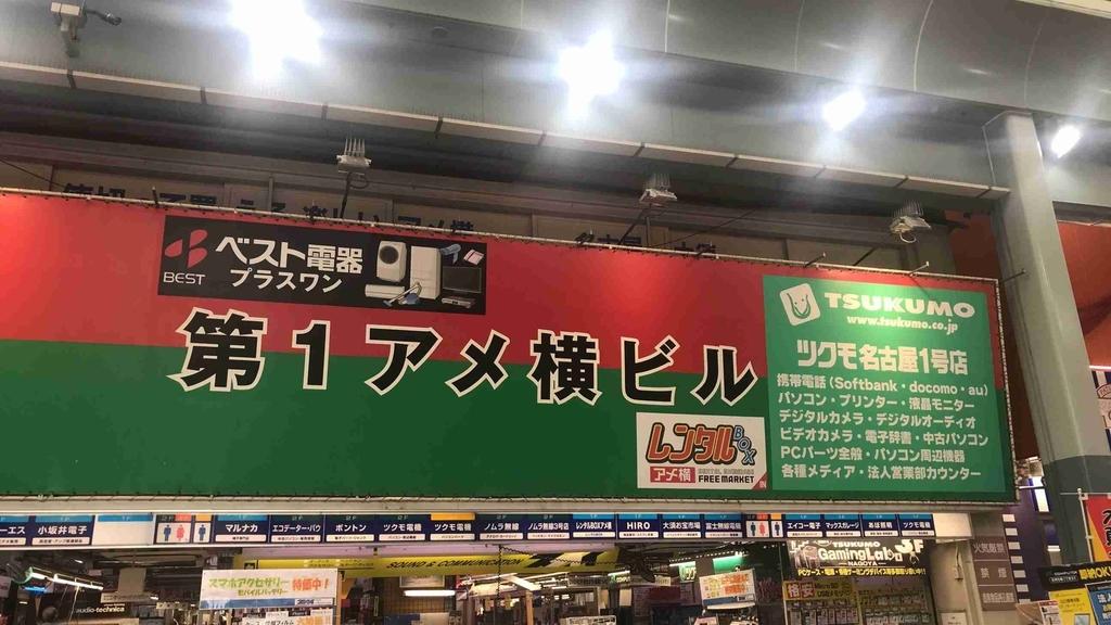 f:id:shohei_info:20181015084731j:plain