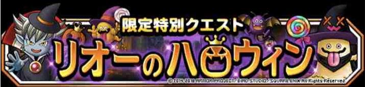 f:id:shohei_info:20181019154502j:plain