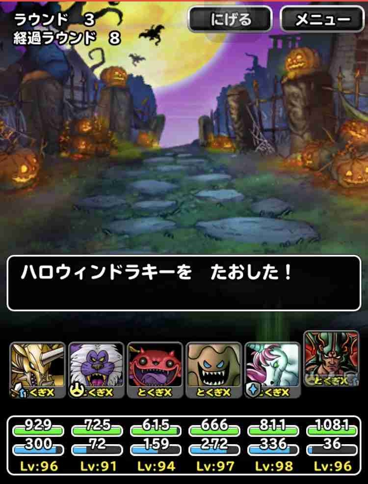 f:id:shohei_info:20181019163728j:plain