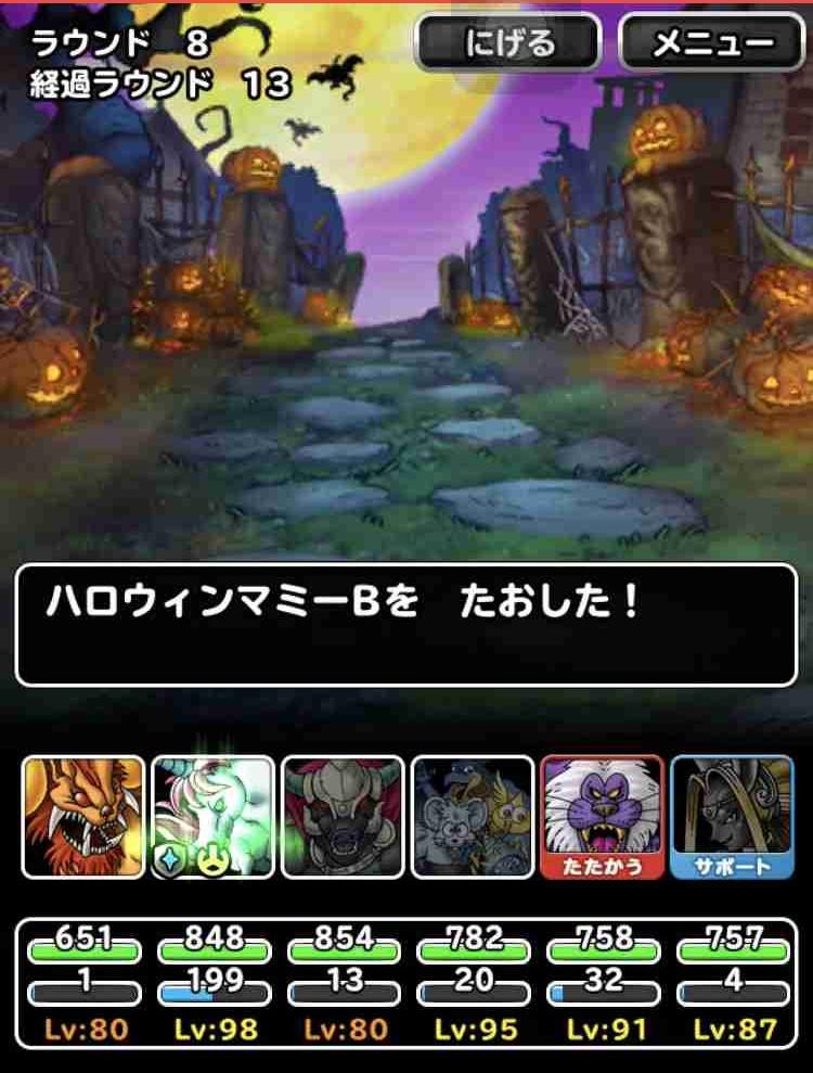 f:id:shohei_info:20181019164720j:plain
